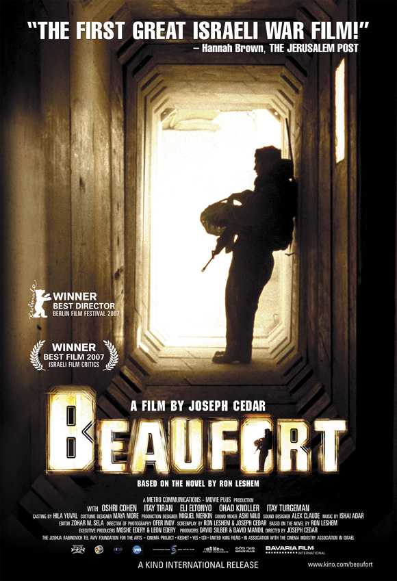 beaufort-movie-poster-2007-1020414637