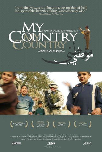 my_country_my_country
