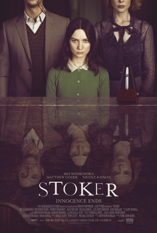 stoker_ver3