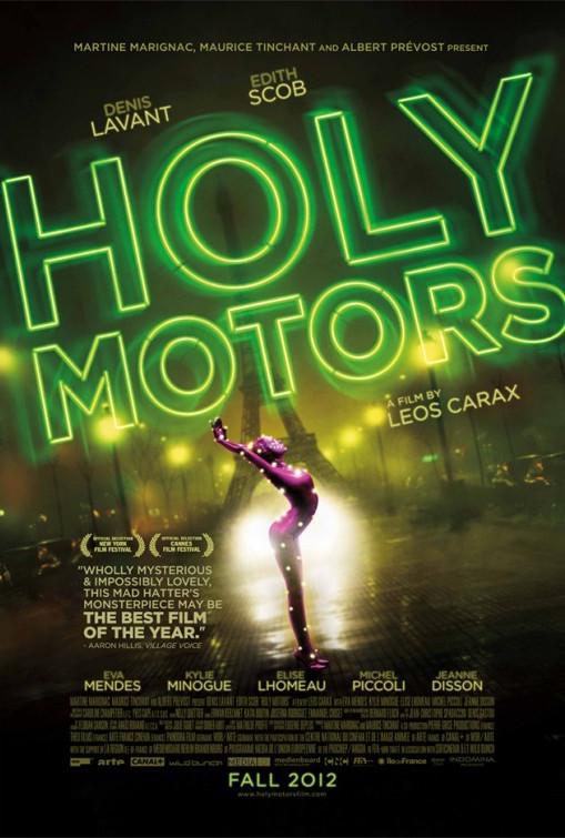 holy_motors_ver4