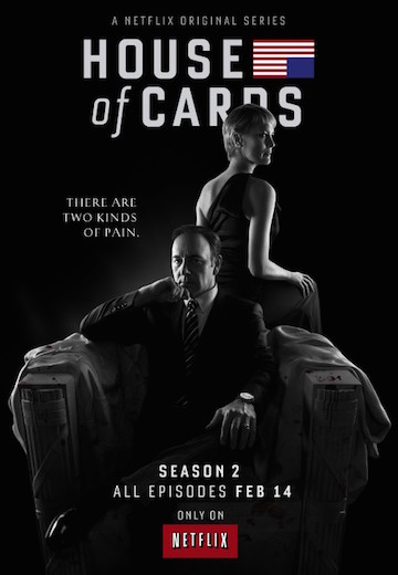 house_of_cards_ver4