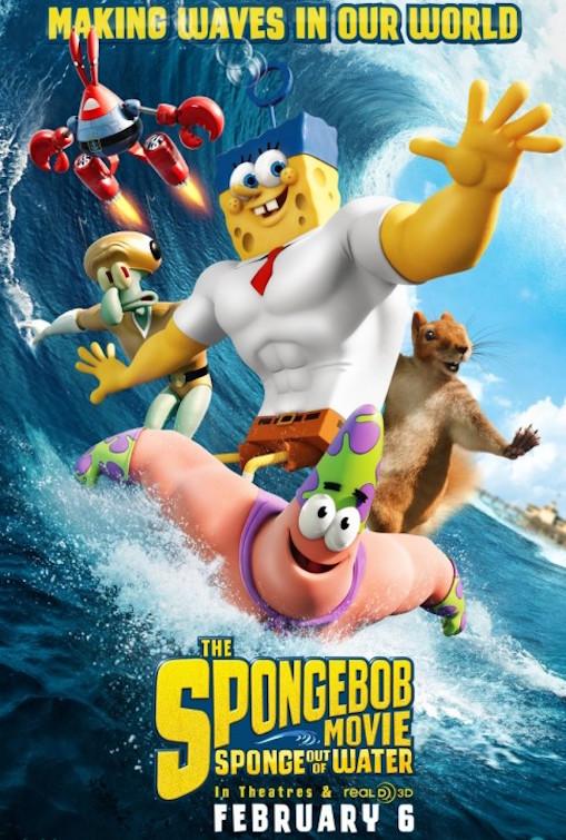 spongebob_squarepants_two_ver2