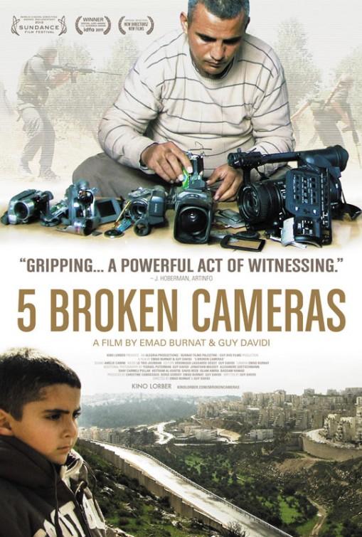 five_broken_cameras