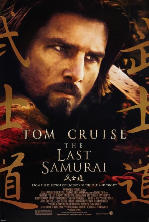 last_samurai_ver7