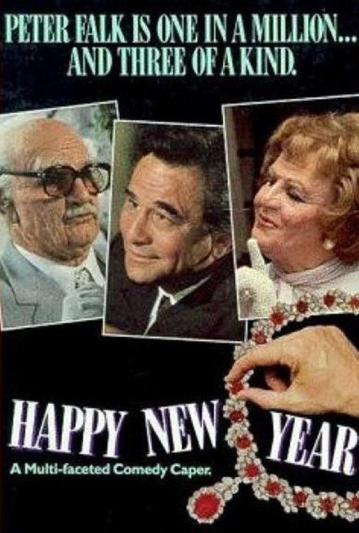 Happy-New-Year-1987-film-images-66d5385c-0dd3-4a03-92f9-b873499ebca
