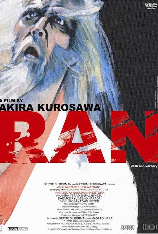 RAN-American-Re-Release-Poster-by-Keiko-Kimura