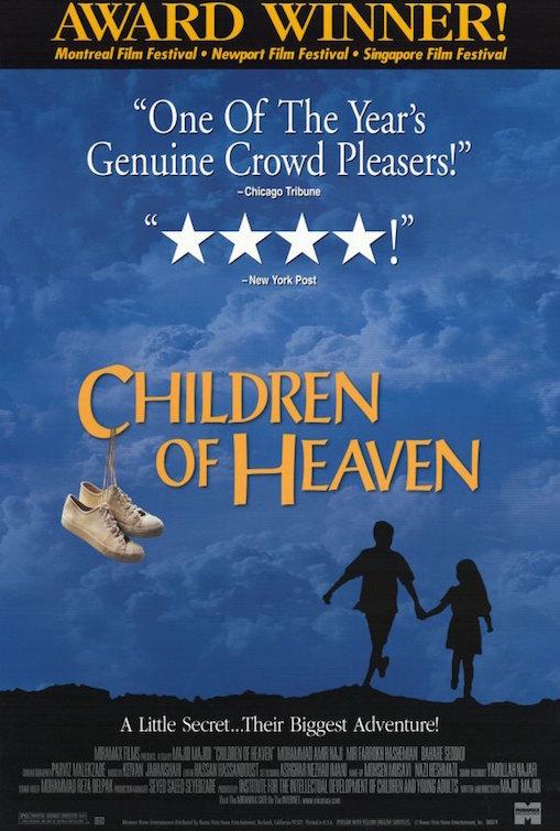 children-of-heaven-movie-poster-1999-1020196101
